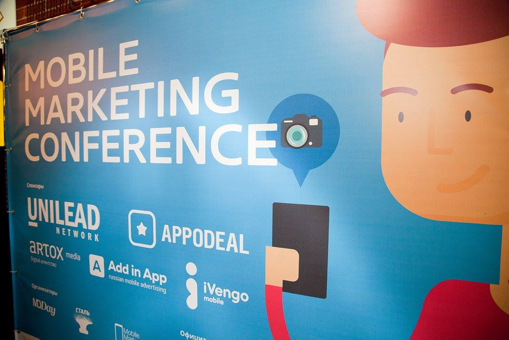 Mobile Marketing Conference 2015